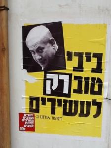 antiBibi poster