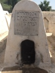 Fez Jewish Cemetery (hole for yahrzeit candles)