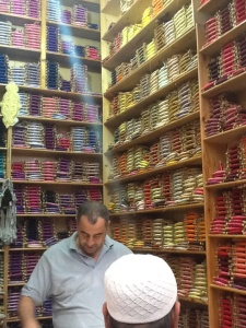 Thread display in Medina