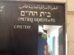 Entrance to Fez Jewish cemetery