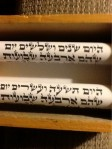 Today is the 29th day of the Omer (text on bottom)